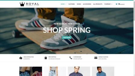 Divi Commerce